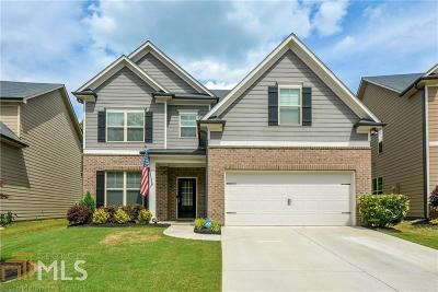 Braselton Single Family Home For Sale: 7350 Silk Tree Pt