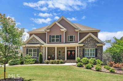 Marietta Single Family Home New: 1186 Lincoln Dr