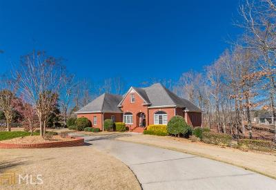 Gainesville GA Single Family Home New: $595,000