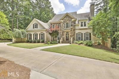 Fayette County Single Family Home New: 334 N Peachtree Pkwy