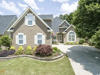 Henry County Single Family Home New: 141 Wexford Ct
