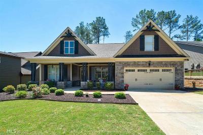 Paulding County Single Family Home New: 42 Worthington Ln #C50