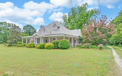 Hartwell GA Single Family Home New: $225,000