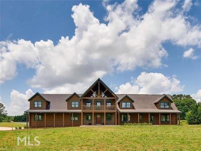 Carroll County Single Family Home For Sale: 280 Virginia Trl