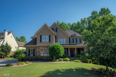 Monroe, Social Circle, Loganville Single Family Home For Sale: 452 Lakeshore Dr