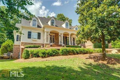 Fulton County Single Family Home New: 5970 Long Island Drive