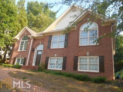 Cartersville Single Family Home New: 37 Planters Dr #17