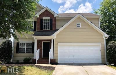 Woodstock Single Family Home New: 300 Tuggle Court
