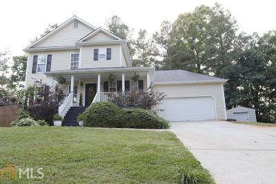 Carrollton Single Family Home For Sale: 105 Hawk Ln