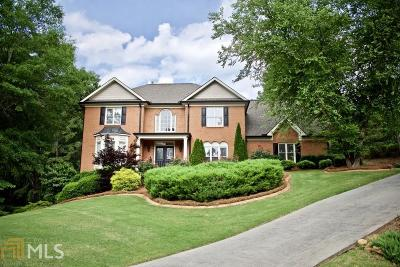 Cartersville Single Family Home New: 492 Waterford Drive