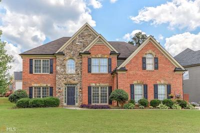 Gwinnett County Single Family Home New: 1664 Mapmaker Drive