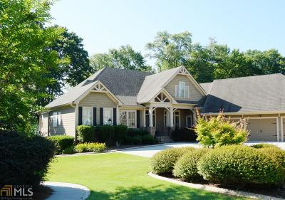 Coweta County Single Family Home For Sale: 155 Lake Shore Dr #1