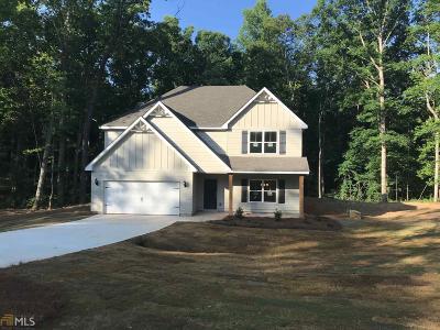 Carrollton Single Family Home For Sale: 420 Adler Pt