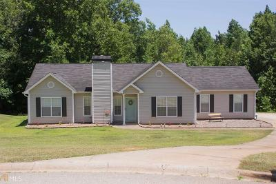 Newnan Single Family Home For Sale: 50 Macedonia Woods Ct