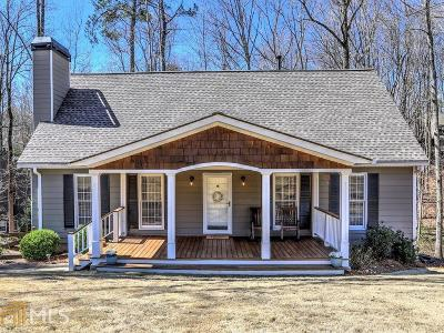 Marietta Single Family Home Back On Market: 1233 Colony Dr