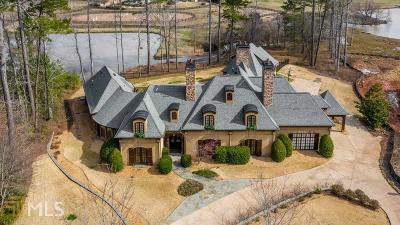 Marietta Single Family Home Back On Market: 892 Madison Grove Ln