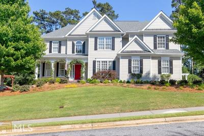 Dacula Single Family Home For Sale: 1505 Mill Place Dr