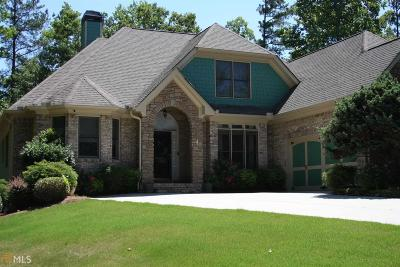 Douglasville Single Family Home For Sale: 7290 Bluewater
