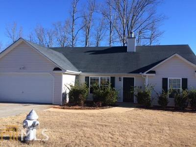 Douglas County Rental For Rent: 102 Rocky Branch Way