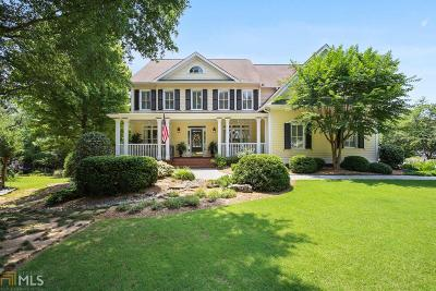 Roswell Single Family Home For Sale: 7010 Evergreen Pl