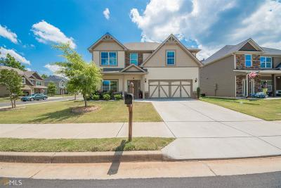 Newnan Single Family Home For Sale: 2 Hillshire Dr