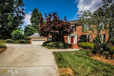 Lilburn Single Family Home For Sale: 225 Shadow Lake