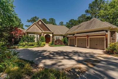 Greensboro Single Family Home For Sale: 1051 Henrys Hill #16A