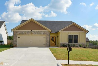 Carroll County Single Family Home For Sale: 704 Great Oak Pl