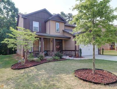 Newnan Single Family Home For Sale: 27 Cliffhaven Cir