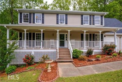 Lawrenceville Rental For Rent: 3045 Heather Stone Way