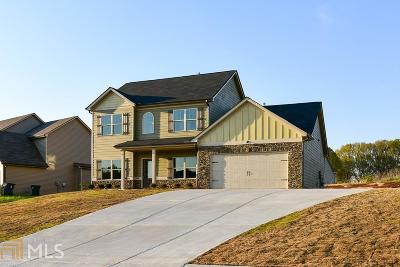 Douglasville Single Family Home For Sale: 5972 Fielder Way