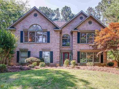Jonesboro Single Family Home For Sale: 419 Amicalola Trce