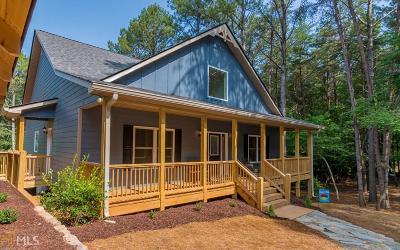 Gilmer County Single Family Home For Sale: 45 Estates Cir