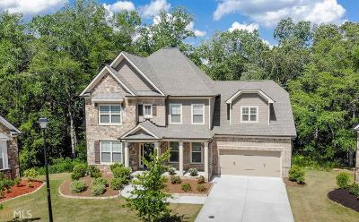 Dacula Single Family Home For Sale: 1891 Trinity Creek Dr