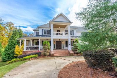 Paulding County Single Family Home For Sale: 75 Malachi Path
