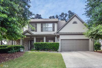 Dacula Single Family Home For Sale: 2716 Rocky Trail Ct
