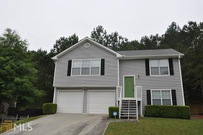 Sugar Hill Single Family Home New: 5534 Princeton Oaks Ln