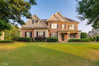 Snellville Single Family Home For Sale: 552 Grassmeade Way