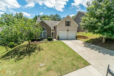 Suwanee Single Family Home For Sale: 1290 Wondering Way
