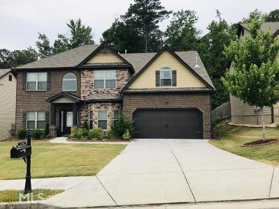 Dacula Single Family Home New: 1007 Trophy Club Ave