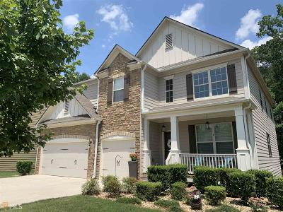 Locust Grove Single Family Home For Sale: 7545 Watson Cir