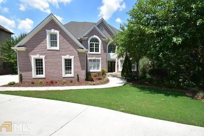 Suwanee Single Family Home For Sale: 1155 Faith Court