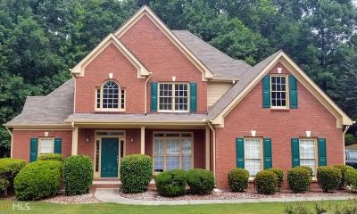 Stone Mountain Single Family Home Under Contract: 769 Brooks Cir