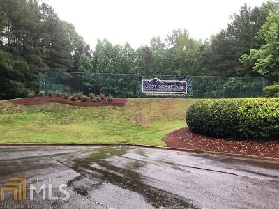 Powder Springs Residential Lots & Land For Sale: 551 Schofield Dr