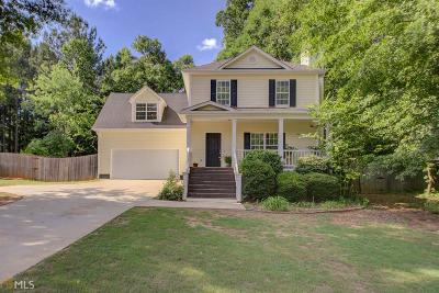 Senoia Single Family Home For Sale: 440 Southridge