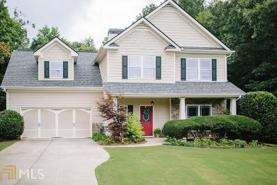 Winder Single Family Home New: 735 Larry Ln
