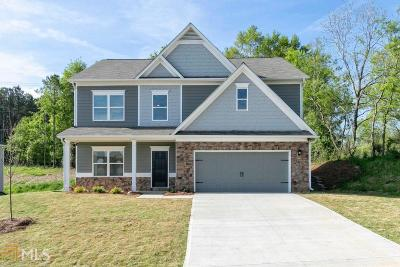 Newton County Single Family Home New: 6132 Odum Cir