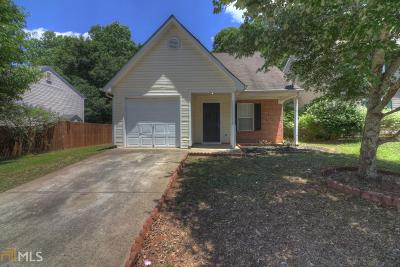 McDonough Single Family Home New: 144 Prity Ct
