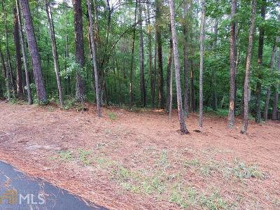 Villa Rica Residential Lots & Land For Sale: 1308 Southgate Dr