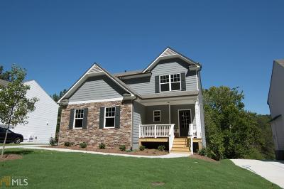 Acworth Single Family Home For Sale: 513 South Bound Ct